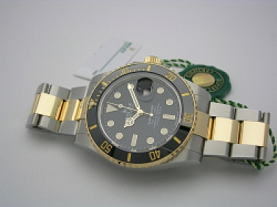 ROLEX SUBMARINER 41MM 126613LN  NEW MODEL 2020